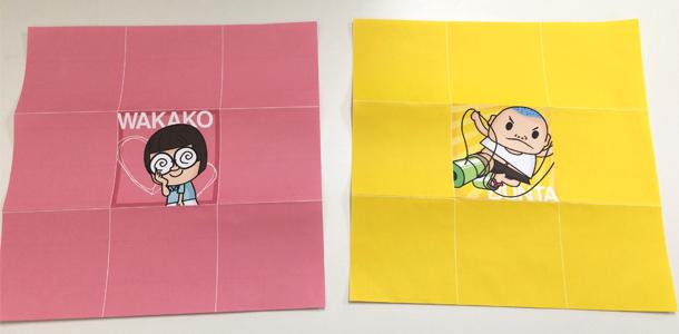 簡単 折り紙 折り紙 めんこ : omocha-album.com